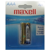 Maxell AAA (Blister Card) - 2 Pack