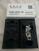 A-4672-541-A Sony A4672541A OPTICAL (LASER) PICKUP ASSY / KMS260